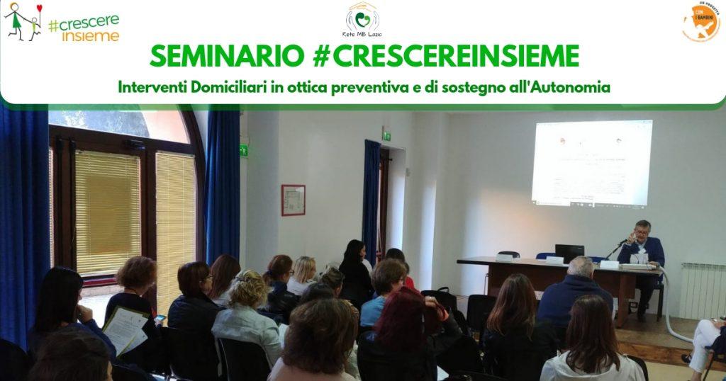 Seminario sugli interventi domiciliari per i nuclei mamma-bambino